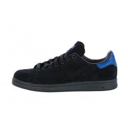 Basket adidas Originals Stan Smith - S80501